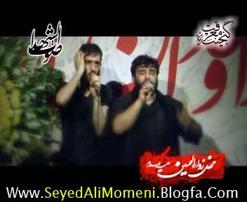 http://seyedalimomeni2.persiangig.com/image/98.jpg